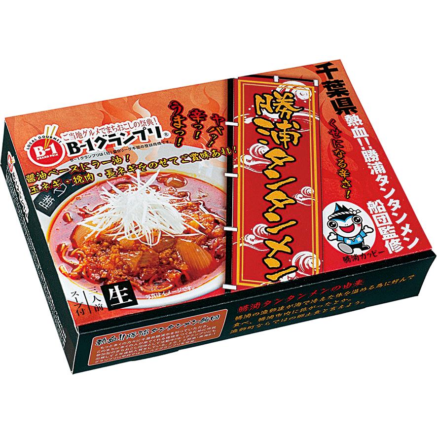 RM-65勝浦タンタンメン