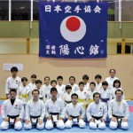 yoshinkan