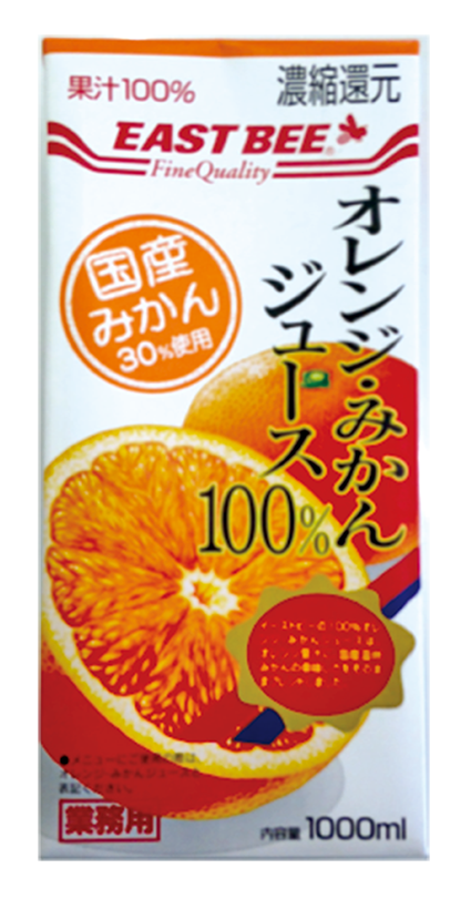 オレンジ・みかんジュース100%