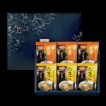 :博多華味鳥スープセット